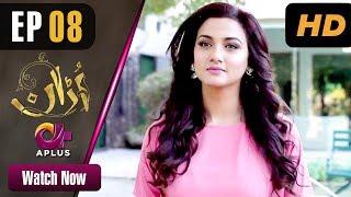 Uraan - Episode 8   Aplus Dramas   Ali Josh, Nimra Khan, Salman Faisal, Kiran   Pakistani Drama