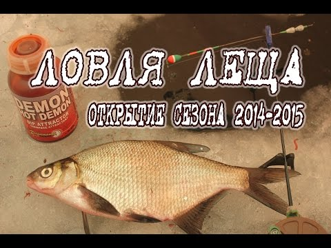 лучшая рыбалка РСЛ www rspincom