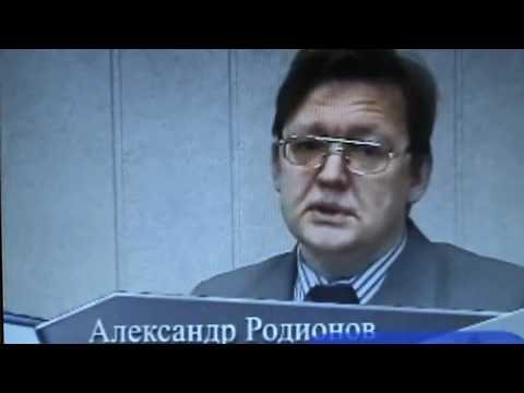 27 фев 2018. После полета на сверхзвуковом истребителе миг-29, 1996 год. Трех либеральных партий – михаил касьянов, эмилия слабунова,. Был марш в воскресенье массовый, несмотря на сильный мороз в москве.