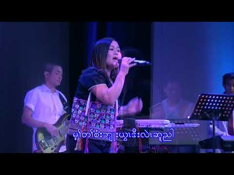 Karen Gospel Music Night song 4