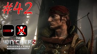 The Witcher 2: Assassins of Kings Enhanced Edition #42 - Кошмар Балтимора