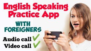 Best Free English Speaking Practice App with Foreigners || Practice English Speaking with Partners screenshot 5