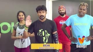 BOKWA Fitness 23-06-2017 Putham Puthu Kaalai Vendhar tv Show – Episode 1027