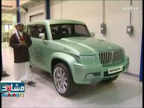 تدشين أول سيارة سعودية Launch Of The First Car Arabia Youtube