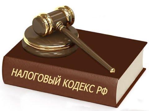 Налоговый юрист в Мытищах