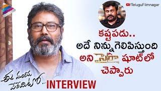 Vijay Master HAILS Chiranjeevi | Ee Maya Peremito Movie Interview | Sye Raa Narasimha Reddy | Rahul