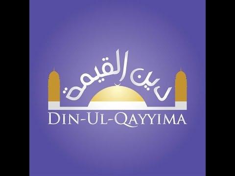 Lecture du livre «At-Tibyaan» de l'imam An-Nawawi [ Cours n°1]