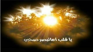 الشيخ ابو اسحق الحويني # علو الهمة - مقطع رائع