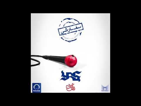 Yas - Sefareshi (Клипхои Эрони 2019)