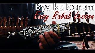 Bya ke borem ba mazar (Easy Rabab lesson)