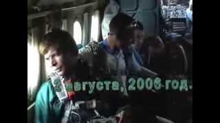 Воронежский Аэроклуб ДОСААФ России - 80 лет
