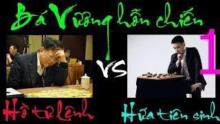 Ván cờ khủng Hồ Vinh Hoa vs Hứa Ngân Xuyên - Bình luận cờ tướng hay