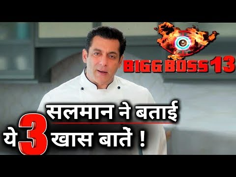 Bigg Boss 13: From On Air Date To Show Timing; Check 3 Major Details Which Salman Has Revealed