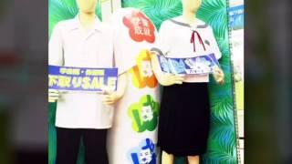 徳島の学生服ならなんとう なんとうの日