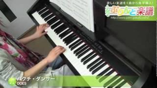 使用した楽譜はコチラ http://www.print-gakufu.com/score/detail/69102...
