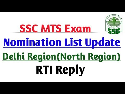 SSC MTS EXAM NOMINATION LIST UPDATE FOR NORTH REGION | SSC MTS NORTH REGION NOMINATION