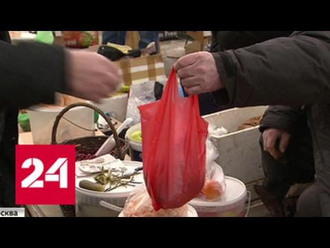 Штраф за санкционный сыр: мэрия Москвы хочет наказать уличных торговцев