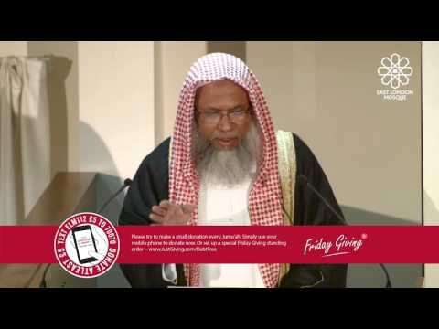 ELM Jumu'ah Khutbah   Bangla   19 Feb 2016   Benefits And Power Of Dua