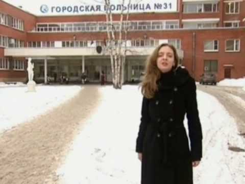 31-больница Санкт-Петербурга