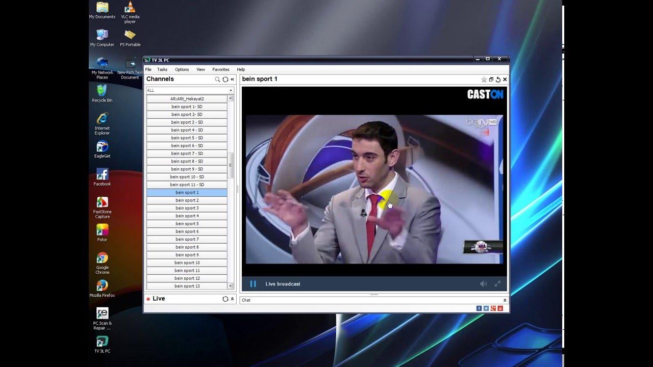 تحميل برنامج مشاهدة القنوات المشفرة للكمبيوتر