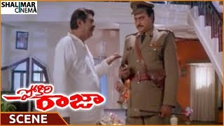 Pokiri Raja Movie || Satyanarayana Argues About Searching In House || Venkatesh || Shalimarcinema