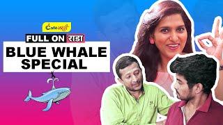 Blue Whale Game Chi Kashi Waat Lavaychi