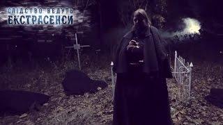 Пророчество Хаяла — Слідство ведуть екстрасенси. Сезон 7. Выпуск 10 от 09.04.17