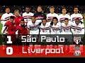São Paulo (Brasil) 1 X 0 (Inglaterra)Liverpool - Final Do Mundial De Clubes Da FIFA De 2005