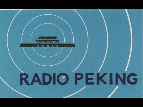Radio Peking (Beijing) Interval Signal 1980