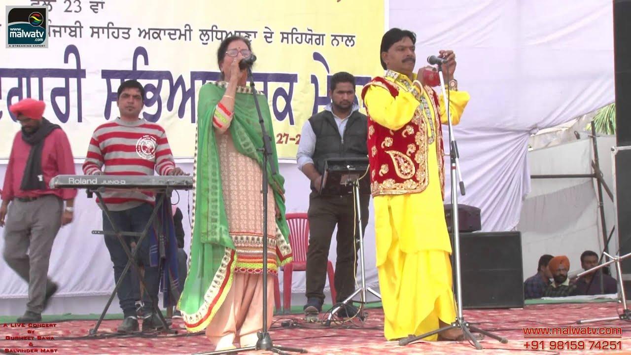 HASHAM SHAH MELA - 2014 (28th Nov.) | JAGDEV KALAN (Amritsar) | GURMEEET BAWA | HD | Part 2nd.