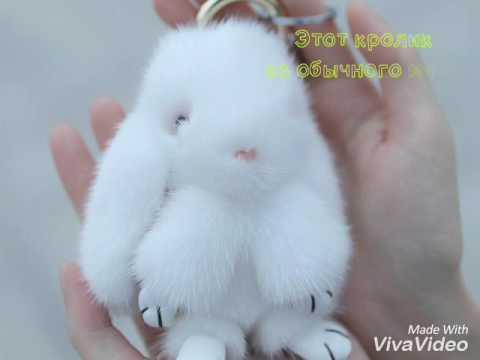 Как сделать кролика пушистым