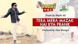 | Funny Joking Prank |  Tera Mera Mazak Hai Kya  By Nadir Ali In P4 Pakao