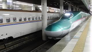 北陸新幹線と東北新幹線