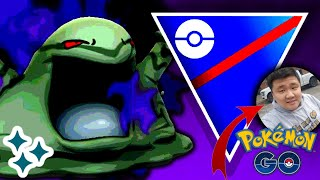 SHINY SHADOW MUK IN GO BATTLE LEAGUE **w/ KIENG IV** | POKEMON GO PVP