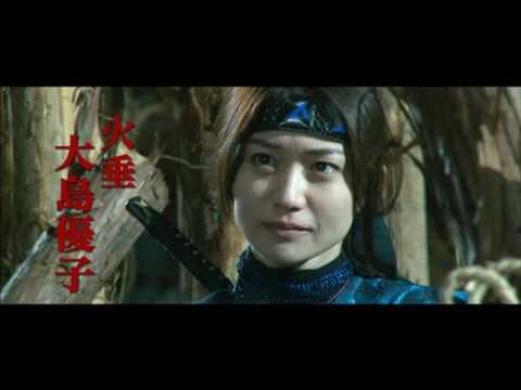 松坂桃李 真田十勇士 CM スチル画像。CMを再生できます。