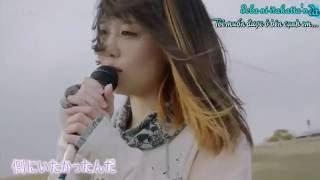 Song: Motto (もっと) - Aiko Singer: なすお - Naaasuooo OST Dame na ...