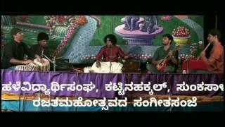 ಕೋಡಗನ ಕೋಳಿ ನುಂಗಿತ್ತ.. by Ramachandra Hadapad