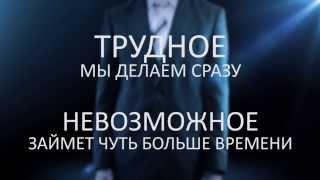Кадровое агентство ProfiMan(, 2014-02-18T09:51:06.000Z)