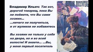 Первый посетитель фильм ☆ Революция ☆ СССР ☆ Ленфильм 1965.
