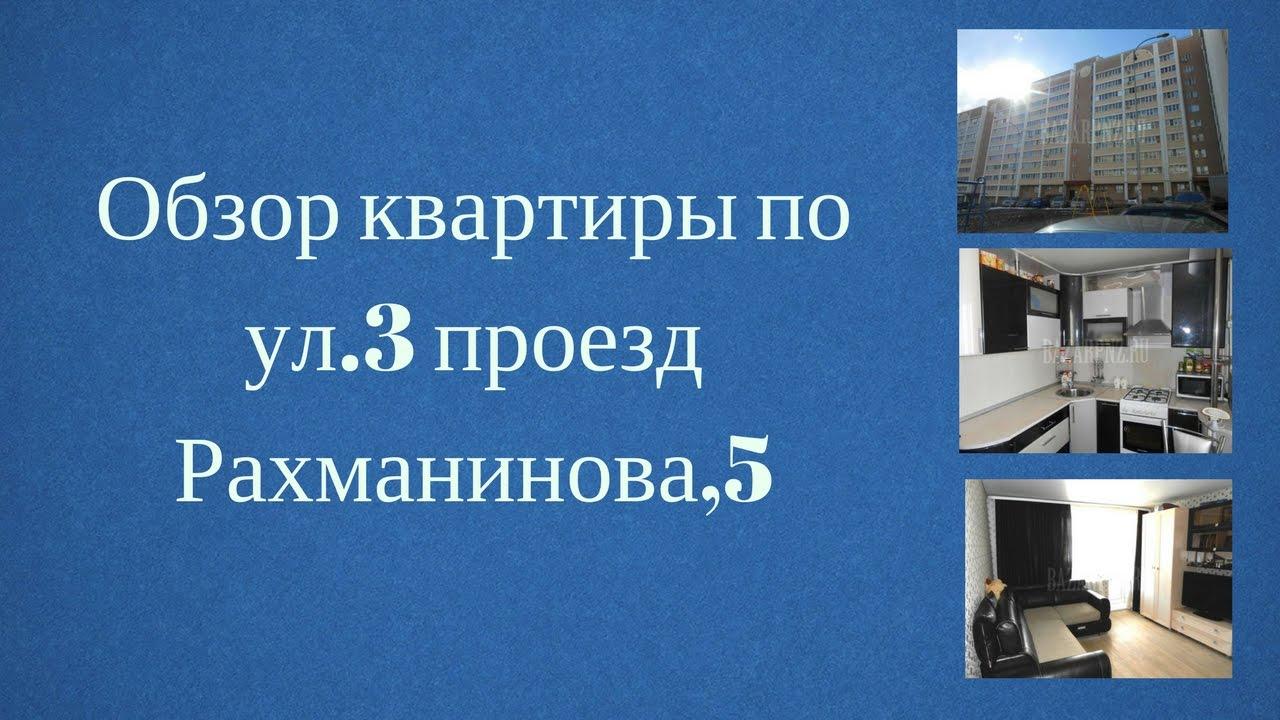 Предоставляем профессиональные косметологические услуги в тольятти.