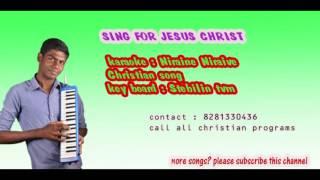 Karaoke niraive niraive tamil chriatian song