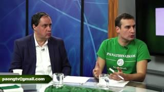 Η εκπομπή του Παναθηναϊκού στο New Greek TV (Επεισόδιο 2)