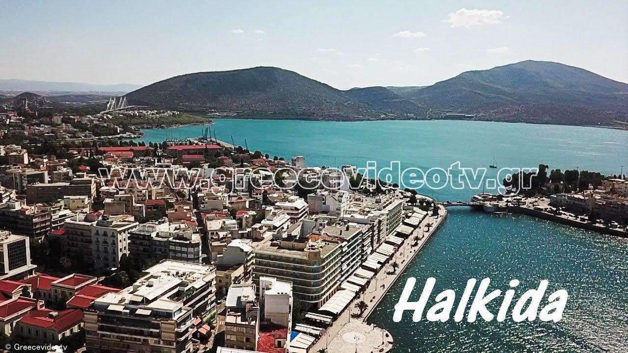 e0b958741fc Halkida (Chalkida) Evia Central Greece Drone Χαλκίδα Εύβοια Κεντρική  (Στερεά) Ελλάδα