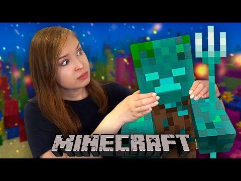 ПОЗНАВАТЕЛЬНАЯ РЕЛАКС СЕРИЯ! [Прохождение Minecraft Без Модов] №40
