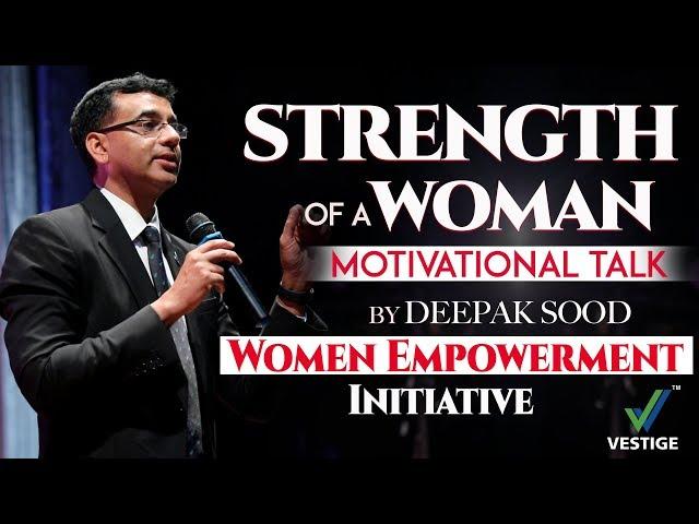 Strength of a Woman | Hindi Motivational Speech | Women Empowerment Program | Vestige