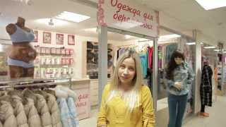 видео Магазины Буду Мамой