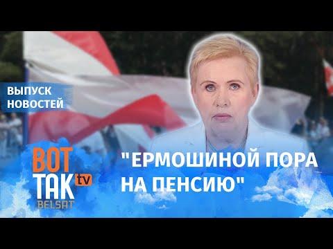 Белорусы придумали, как защитить голоса от кражи / Вот так