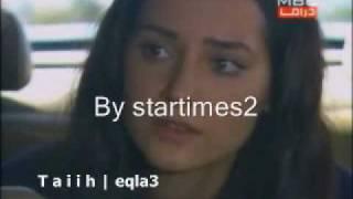 ميرنا و خليل by startimes 2 (16)