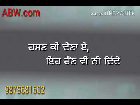 Supne harf cheema ft.aashu Behre wala