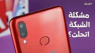 Samsung A10s | مراجعة النسخة الجديدة !